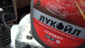 Минеральное масло Лукойл Стандарт