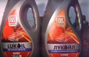 Моторные масла Лукойл: виды и характеристики