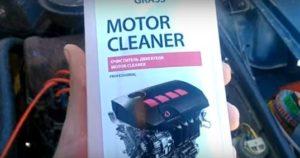 Правильный способ промывки двигателя