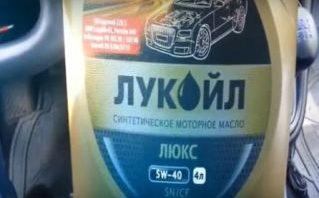 Рейтинг моторных масел российского производства