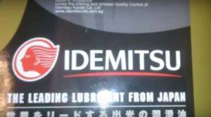 автомасло Idemitsu