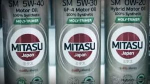 автомасло Mitasu