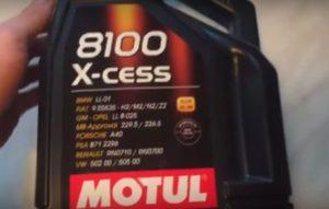 Моторное масло Motul 8100 X-cess