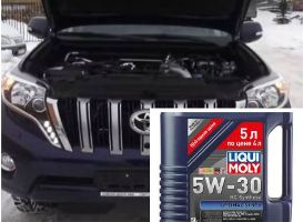 synth Engine oil from the Optimal brand series Liqui Moly