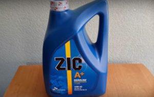 ZIC 10w-40 А+