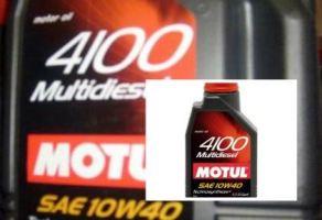 Моторное масло Motul 4100 Multidiesel