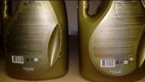 Подделка масла Лукойл: как определить