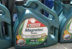 Масло моторное Castrol Magnatec 5W40