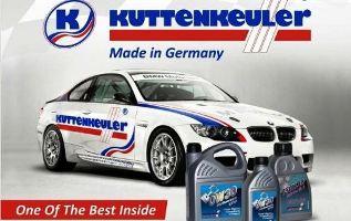 моторное масло Kuttenkeuler (Куттенкойлер)