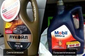 Какое масло лучше: синтетика или полусинтетика