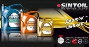 масло Синтойл (Sintoil)