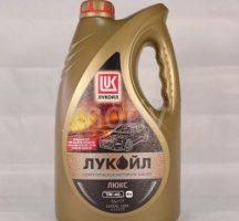 Моторное масло Лукойл синтетика 5W40