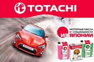 Моторное масло Тотачи (Totachi)