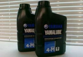 Лодочные моторные масла Yamalube