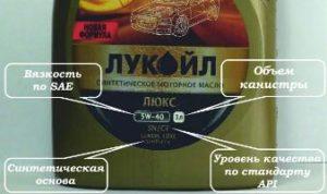Обозначение моторного масла