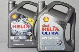 Масло Шелл Хеликс Ультра 5W40 (Shell Helix Ultra 5W40)