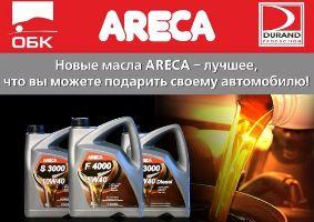 Моторное масло Арека (ARECA)