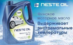 Моторное масло из Финляндии Neste Oil