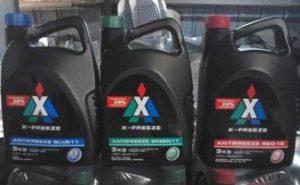 Antifreeze X-FREEZE Red, Green, Blue
