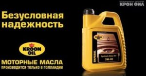 Моторные масла Kroon-Oil
