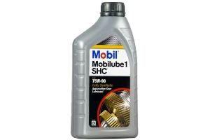 Трансмиссионное масло Mobilube фото