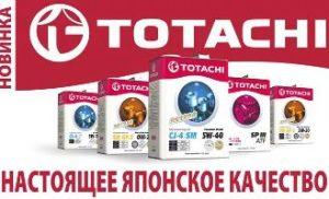 Японское масло Totachi (Тотачи) фото