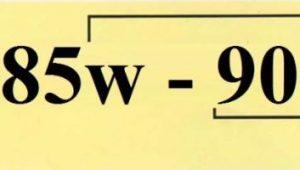 Как расшифровать маркировку трансмиссионного масла