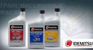 Трансмиссионное масло Idemitsu фото