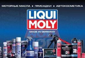 моторное масло Ликви Моли фото