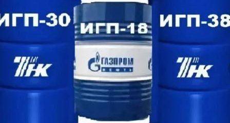 Индустриальное и гидравлическое масло