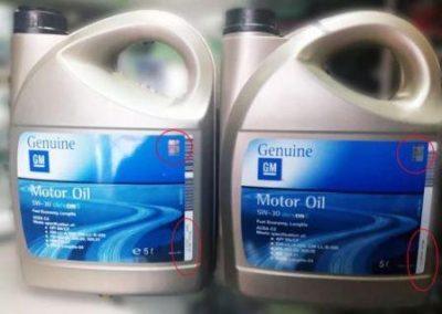 Как отличить подделку масла GM, фото