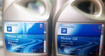 Как отличить подделку масла GM