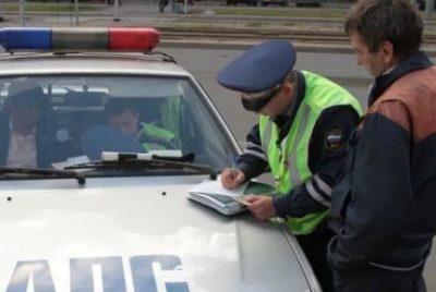 Онлайн оплата штрафов ГИБДД, фото