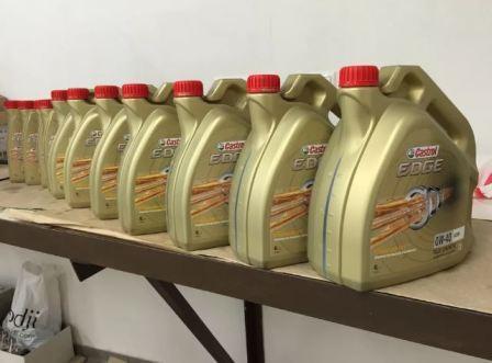 Вязкость масла Castrol, фото