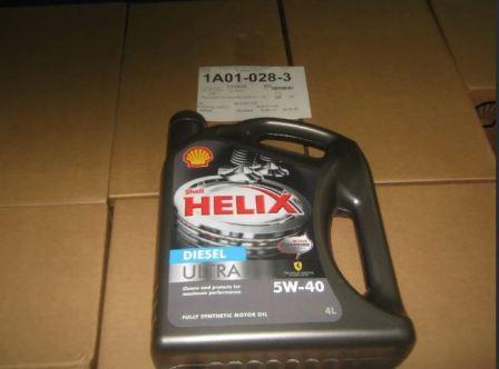 Дизельное масло Shell Helix Ultra Diesel 5W40