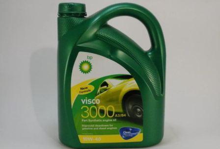 Масло BP Visco 5000 5W-40