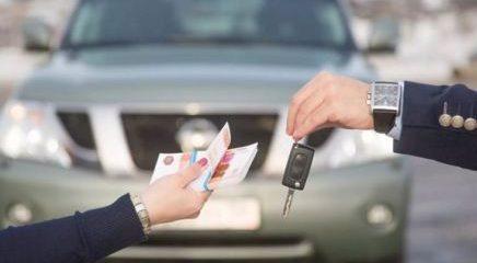 Услуга выкупа авто: чем удобна и почему востребована