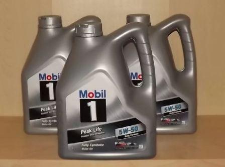 Моторное масло Mobil 1 Rally Formula 5W50