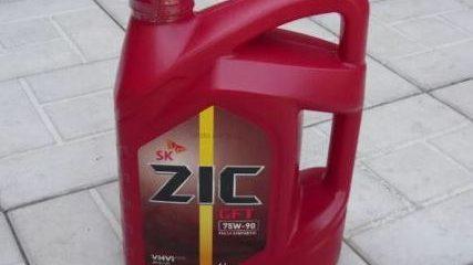 Отзывы о трансмиссионном масле ZIC 75W-90