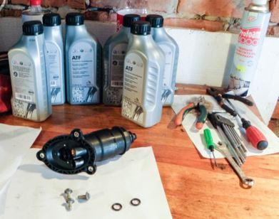 Как заменить масло в вариаторе Audi a4 b8