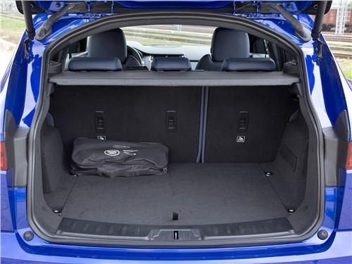 Jaguar trunk