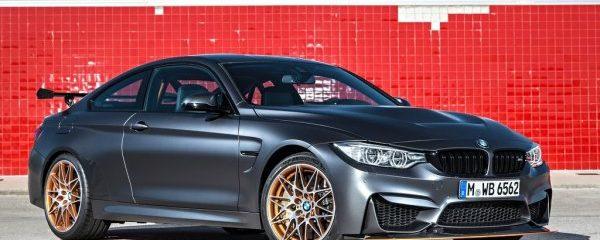 Характеристики BMW M4 GTS 2016