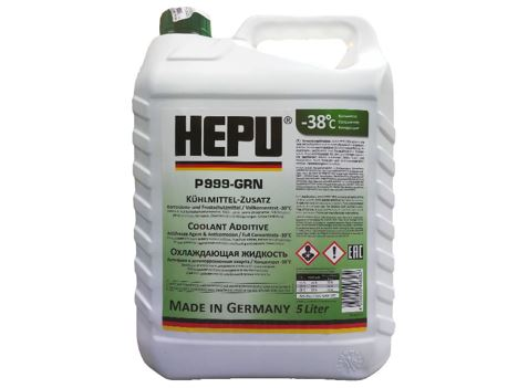 Зеленый hepu P999-GRN