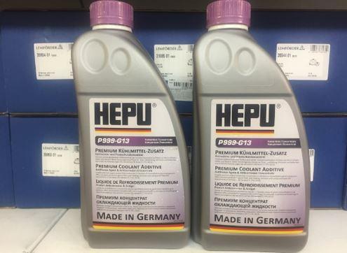 Antifreeze hepu P999-G13