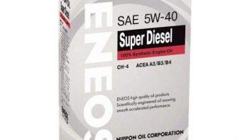 Моторное масло ENEOS 5W40: плюсы и минусы жидкости