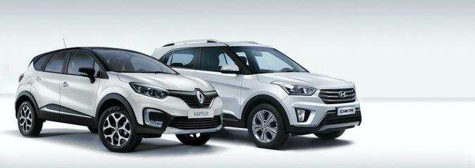Полный привод.  Hyundai Creta или Renault Kaptur