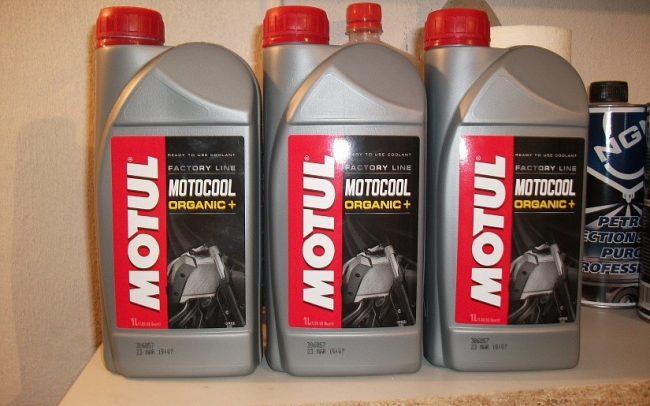 Motocool Factory Line