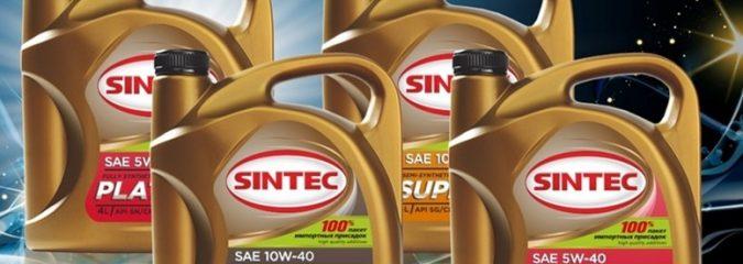 Моторное масло Синтек: сферы применения, ассортимент