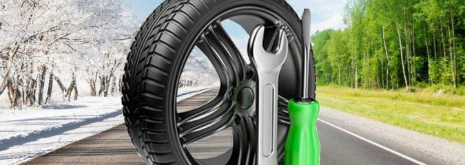 Сезонное обслуживание автомобиля: замена покрышек и другие операции