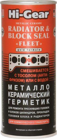 Герметик на основе металлокерамики HG9043